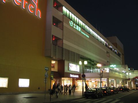 JR土浦駅