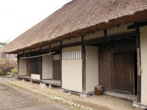 旧大竹家住宅