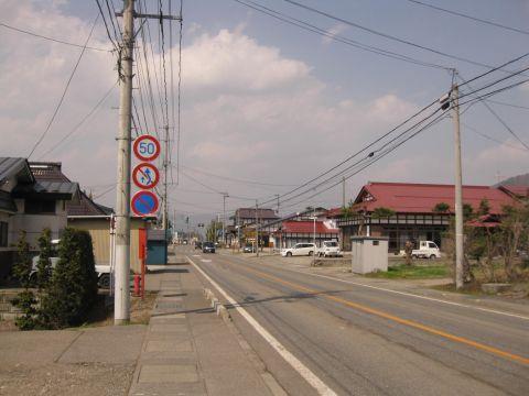 川島宿02