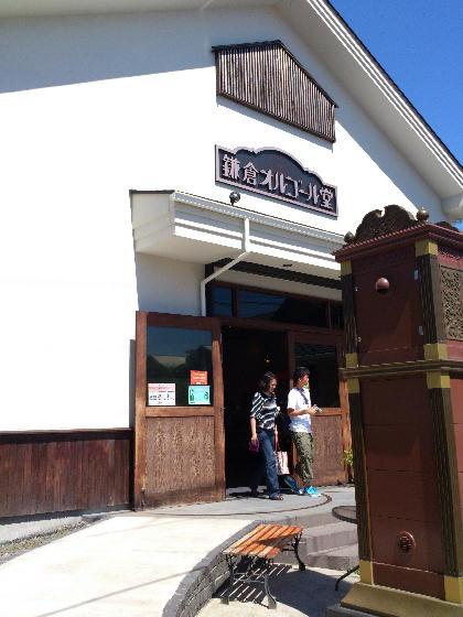 鎌倉オルゴール館