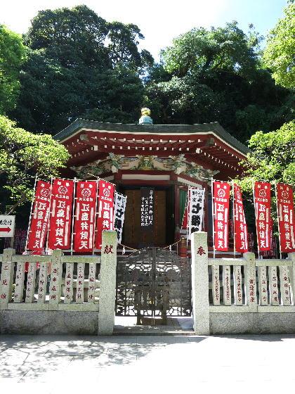 江ノ島神社3