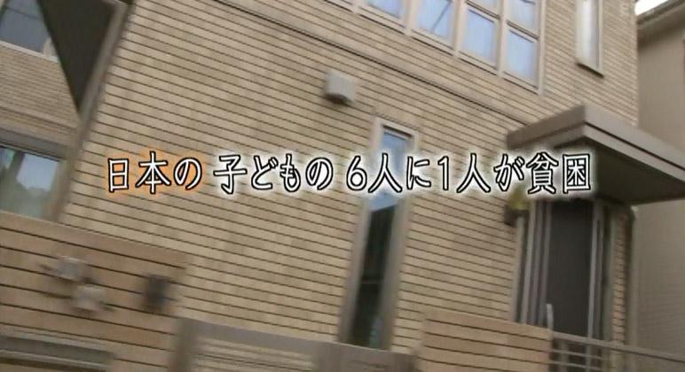 14092904.jpg