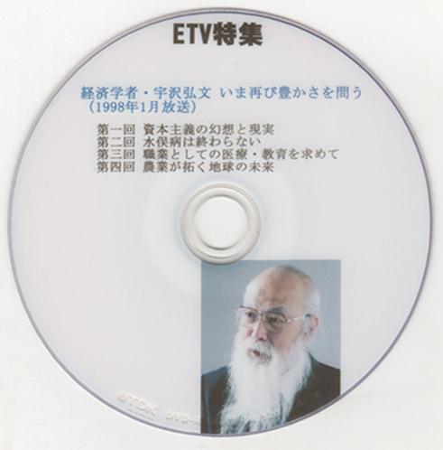 14112001.jpg