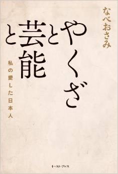 14113009.jpg
