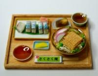 sabasusi-p1.jpg