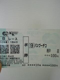 TS3S0022_convert_20110105110547.jpg