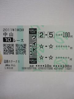 TS3S0046_convert_20110110091428.jpg