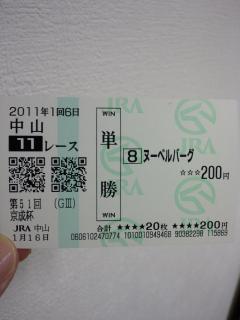 TS3S0089_convert_20110116193221.jpg