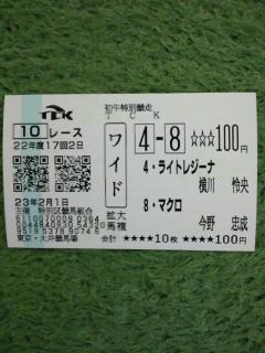 TS3S0210_convert_20110202020013.jpg