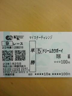 bake_convert_20110126092458.jpg