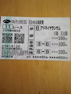 bakenn_convert_20110114103459.jpg