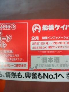 kuji_convert_20110118015440.jpg