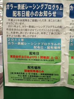 repu_convert_20110123101940.jpg