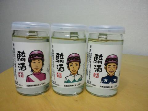 sake_convert_20110118015555.jpg