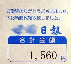 201102271.jpg