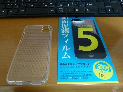 20130304_023928_Panasonic_DMC-TZ7.jpg