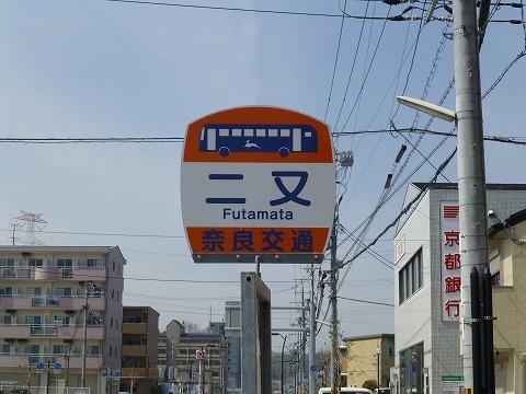20130317_114054_Panasonic_DMC-TZ30.jpg