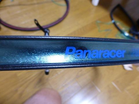 20130807_233714_Panasonic_DMC-TZ30.jpg