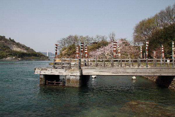 Noshima04