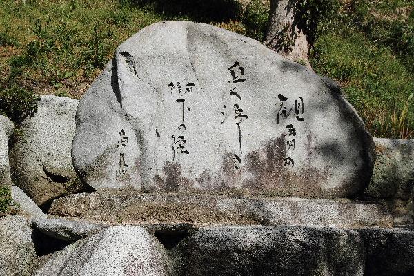 SaihojiUsu08