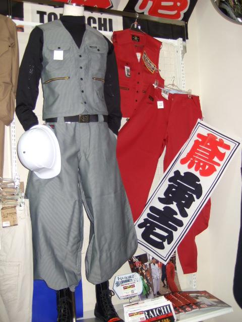 2010_0421新商品0006