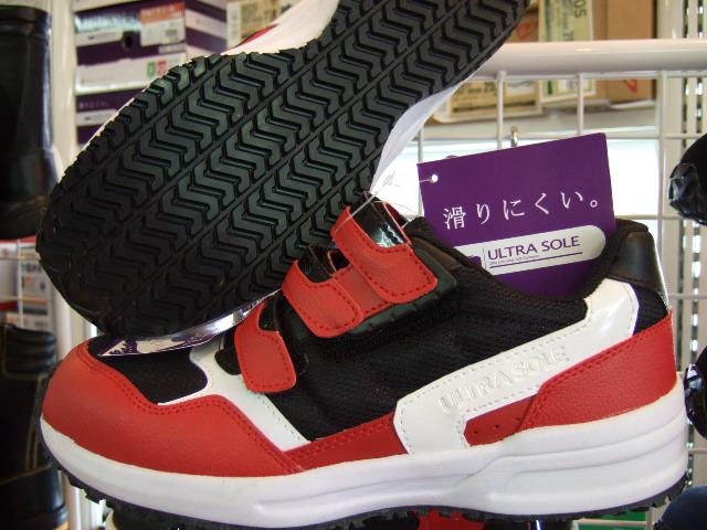 2010_0504丸五安全靴0004