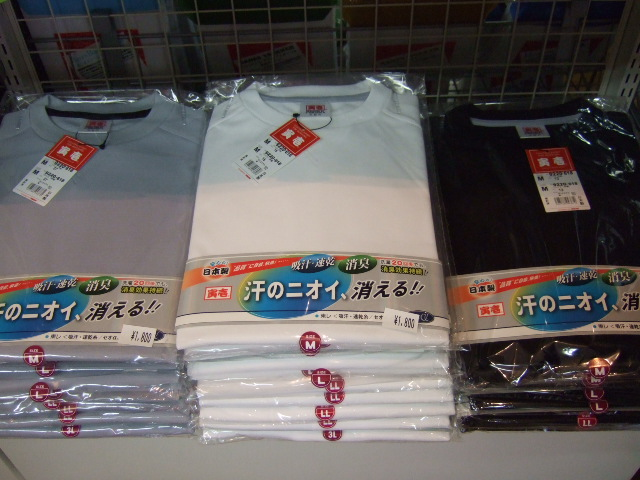 2010_0619消臭Tシャツ0003
