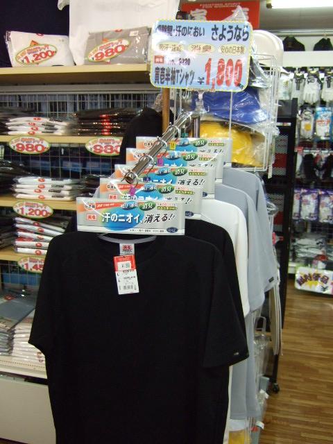 2010_0619消臭Tシャツ0001
