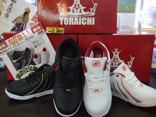 2010_0920安全靴新製品0002