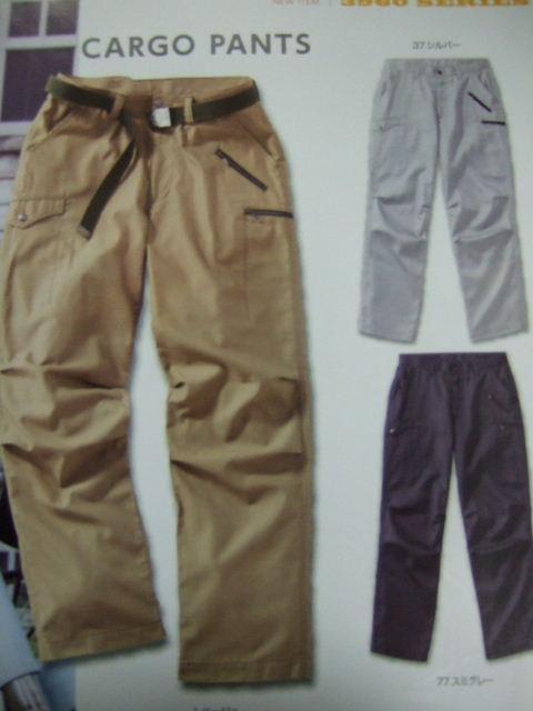 2011_0523新製品0003