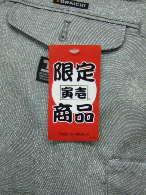 2011_0703限定商品0004