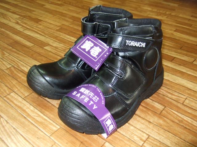 2011_0703安全靴0005