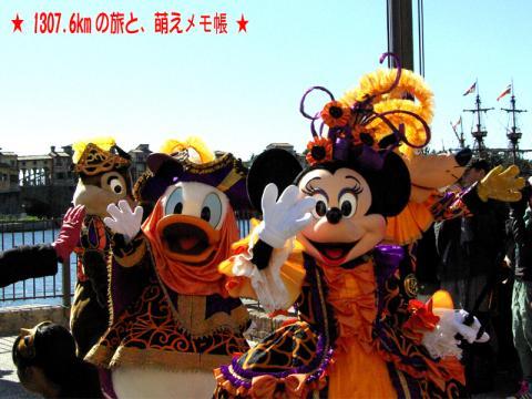 マウスカレード 退場 02