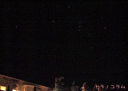 星空の撮り方勉強しなきゃ