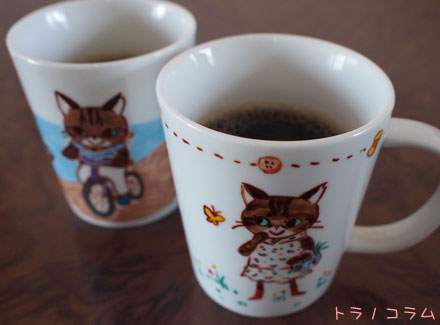 美味しいコーヒーにゃ