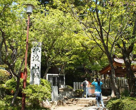 筑波神社入口