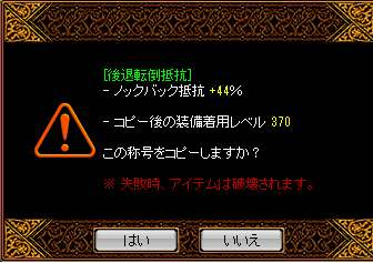 20141019000309148.png
