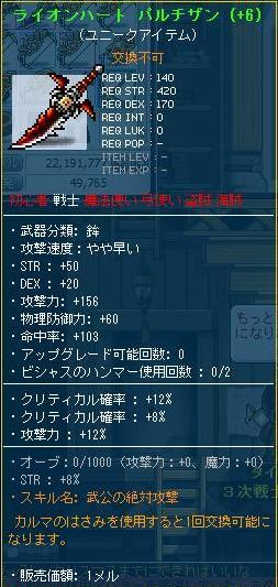 Maple111005_005104.jpg