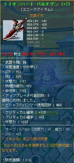 Maple111011_115549.jpg