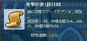 Maple111011_115558.jpg