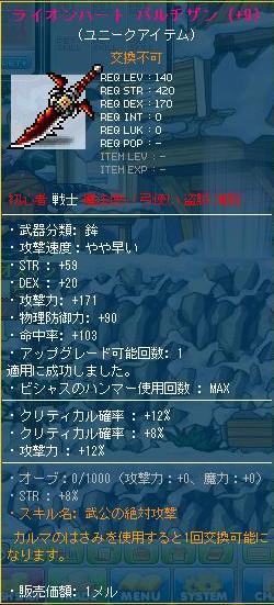 Maple111015_172449.jpg