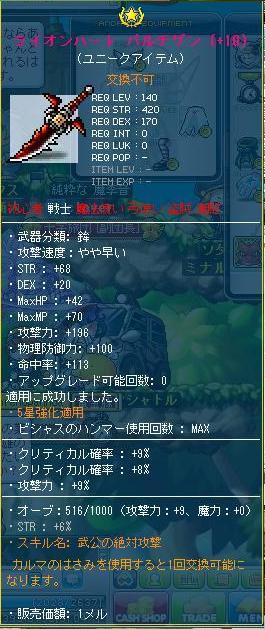 Maple111023_103523.jpg