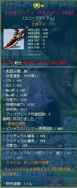 Maple111025_023942.jpg