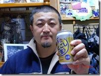 ichigo040-20121223