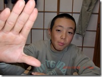 ichigo042-20121223