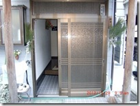 kamidana004-20121229