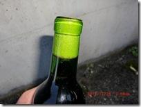 wain3001-20121229