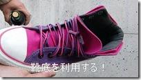 wain4002-20121230