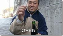 wain4010-20121230