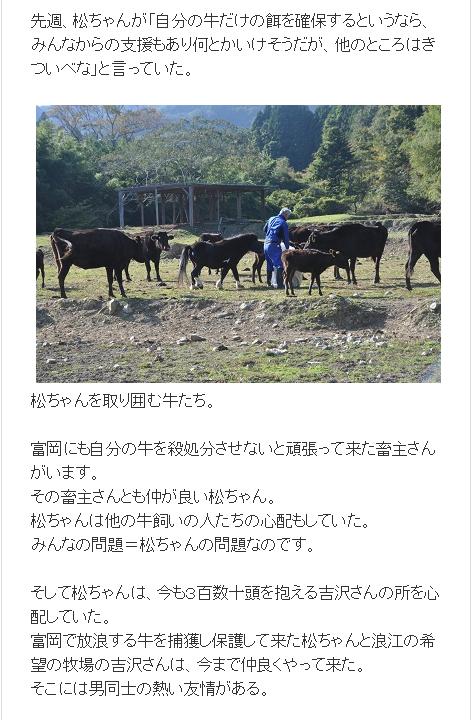 201411matumura1.png